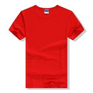 Mix Baumwolle Mann reine Farbe Platte leere T-Shirts mit kurzen Ärmeln Männer Runde Vorarbeiter, Guanggu Shan T-Shirt