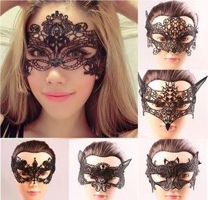 Women Crown Performance Party Masks Halloween Design Máscaras de encaje Masquerade Sexy Fox Face Bar Club Half Carnival Bat KQHVT