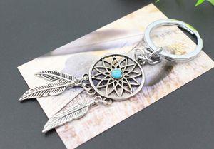 2017 12pcs lovely Shop monternet portal turquoise tassel key chain for Pendant car keychain amulet
