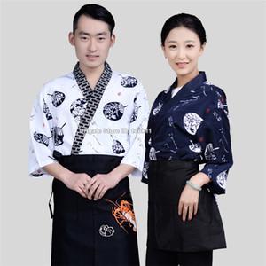 Moda donne chef di sushi uniforme uomini ristorante divise da cameriera coreana giapponese ristorazione albergo cuoco caffè cuocere vestiti vestito pasticceria