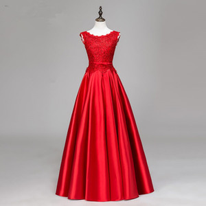 레이스 아플리케가있는 395 새틴 긴 이브닝 드레스 우아한 바닥 길이 이브닝 가운 레드 파티 드레스