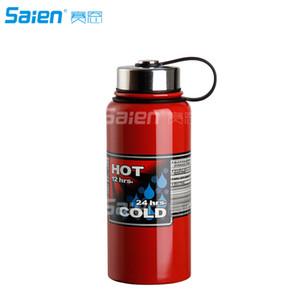 Botellas de agua de acero inoxidable: hechas de BPA Diseño a prueba de fugas para bebidas calientes y frías, perfecto para acampar, picnics, gimnasio