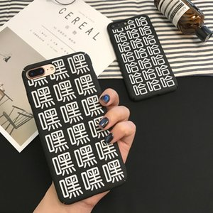 Luxury Words Print Fashion Matte Mobile Phone Case For iPhone7 7plus 6 6S 6plus Back Cover Protective Shell Coque Funda