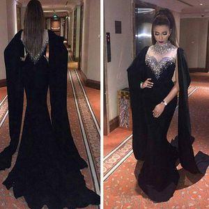Хрустальные бусины с высоким вырезом Черные вечерние платья Плавная лента в стиле кейпа Illusion Back Вечерние платья Русалка Арабские платья для вечеринок в Дубае