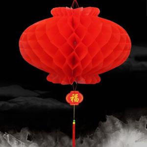26 سنتيمتر ضياء الصينية التقليدية احتفالي ورقة الفوانيس الحمراء ل حفل زفاف عيد شنقا الديكور الإمدادات