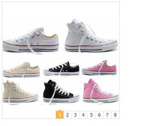 Chaussures de toile RENBEN Classic haut de gamme de qualité supérieure 2015 baskets chaussures de toile pour hommes / femmes