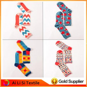 4 Pairs New Pattern Happy Colorful Socks, Casual Colorful Socks, Happy Business Socks