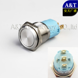 80ps / LOT 새로운 디자인 CMP의 16mm 금속 안티 반달 래칭 / 순간 ON 오프 푸시 버튼 백라이트없이 방수 IP67 스위치