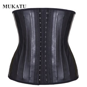 Wholesale- MUKATU Latex Waist Trainer Corset Belly Slimming Underwear Belt Sheath Body Shaper Modeling Strap 25 Steel Boned Waist Cincher