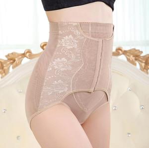 좋은 A ++ 얇은 몸 삼각형 몸 조각 바지의 앞줄 높은 허리 복부 언급 엉덩이 PM014 여성 Shapers