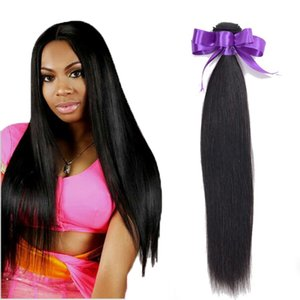 Страсть утка человеческих волос 1 шт прямые бразильские перуанские Малайзийские девственные волосы 100 г необработанные прямые наращивание человеческих волос