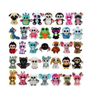 TY كبيرة عيون والفهود والكلاب والقطط والحيوانات المحنطة والحيوانات TY، الدمى، والاستهجان قبعة صغيرة، سلسلة، وعيون كبيرة، دمى رائعتين