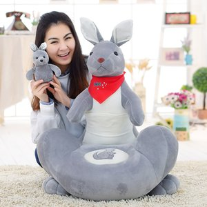 28''   70cm Lovely Cartoon Animal Kangaroo Baby Sofa 2 Colors cute Cartoon Kids Sofa Nice gift and decoration for friends, kids, babies