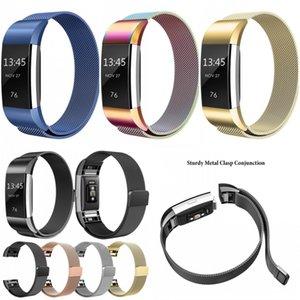 7 Cores Milanese laço da faixa de relógio pulseiras de aço inoxidável para Sports assistir relógio inteligente Para Fitbit carga 2