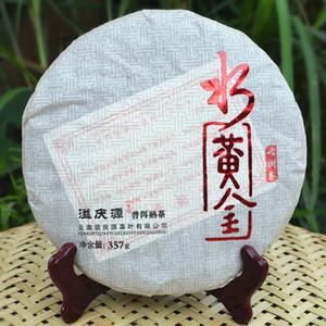 [Mcgretea] Yunnan Qingyuan árvores de chá chá Heicha estouro preto origem Pu'er Tea Menghai fornecimento directo de fontes primárias puer 357g