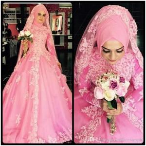 Oumeiya 핑크 컬러 공주 공 가운 높은 목 긴 소매 Hijab 이슬람 웨딩 드레스 터키 2017 Vestidos 드 Novia