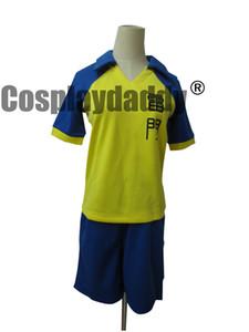 Inazuma Eleven Cosplay Raimon 고등학교 스포츠 유니폼 H008