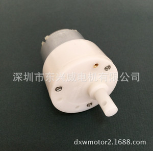 Christmas gift arts and crafts LED lamp intelligent small household appliances DC motor, intelligent toilet motor