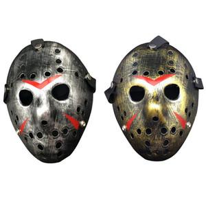 Toptan-Parti Cosplay Vintage Cadılar Bayramı Maskeleri Jason Hokeyi delicated Kalın PVC Kostüm Masquerade Maske Maske
