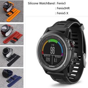 18 ألوان لينة سيليكون الاسوره حزام استبدال المعصم حزام حزام مع أدوات ل Garmin فينيكس 3 HR Watchbands الأشرطة