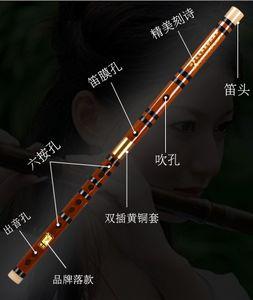 중국에서 만든 좋은 음색 클래식 키 대나무 G F D 플루트 디지 키트