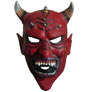 Toptan 2017 Cadılar Bayramı Inek Öküz Şeytan Maskesi Boynuzları Kral Lateks Korkunç Tam Başkanı Maske Cadılar Bayramı Masquerade Maskara Terör Maske Cosplay ...
