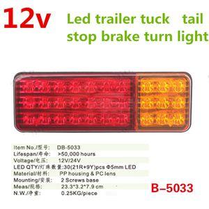 1pair 황색 12V 24 LED ATV 트럭 트레일러 트럭 버스 램프 BRAKE 램프 미등 TAIL 광 턴 INDICATOR 외부 LIGHTS SUV 빨간