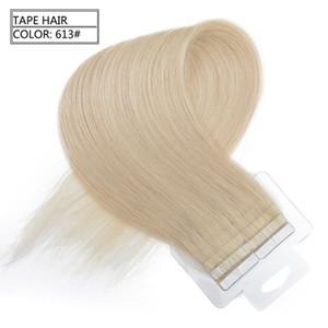 8A-- 40pcs 머리카락에 넣은 조각 당 40pcs 2.5g 레미 브라질 스트레이트 머리 100 % 인간의 머리카락 피부 위사 # 1b 2 4 613 60, 무료 DHL