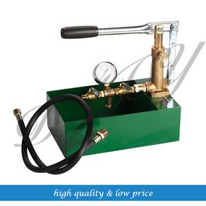 10 Mpa Hydraulic Manual Testing Pump Pipeline Pressure testing tool