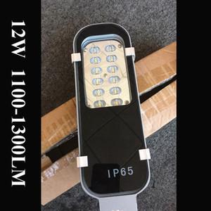 Luces de calle de oro-habas LED 85-265V 150W 120W 100W 80W 60W 50W 40W 30W 30W 12W Aluminio impermeable al aire libre IP65 directo de China Factory