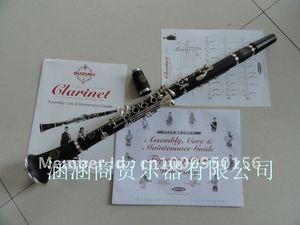 Высокое качество Suzuki 17 ключей Bb кларнета с никелевым покрытием Профессиональные B плоские Музыкальные инструменты кларнет с случаем