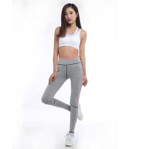 2017 Femmes Lady Activewear Rose Legging Printemps Eté gris clair Pant Automne 1208 American Original Ordre