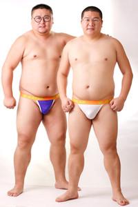 Plus Size Bear Paw Claw T-back Underwear Bikinis Style Thongs Men's G-strings Sexy Jockstraps For Gay Bear M L XL XXL