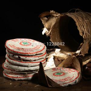 Realizzato nel 1978 matura er tè unità di elaborazione, 357g più vecchio tè del puer, ansestor antichi, miele dolce ,, tè sordo-RED Puerh, antico albero freeshipping