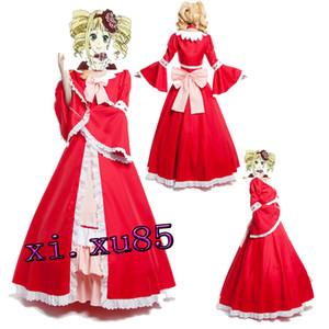 HOTCOS Black Butler Elizabeth Costume Cosplay Kleid Red Lolita Dress Custom Size Pretty Dress Alta qualità
