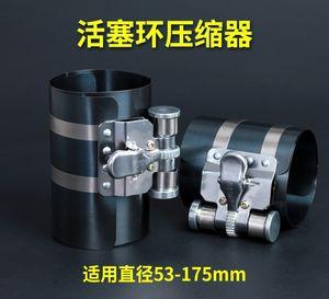 """Outil automatique de réparation automatique de l'outil 53-175mm de clé de piston de moteur automobile de compresseur d'anneau 3 """"4"""""""