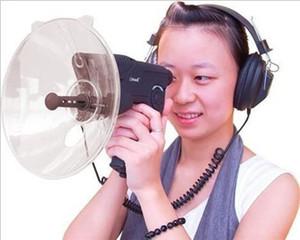 Bionic Ear Bird Watcher 100 Meter Schalldistanz mit Kopfhörer Mini Vogelbeobachter monokular Natur Obervein Aufnahme Wiedergabe Dish