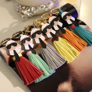 Fashion Cute Big Brand Genuine Tassels Monster Bag Bugs Car Ornaments Leather Tassels Bag Charm Key Chain black
