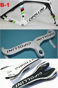 Белый Cipollini RB1000 углерода дорожный велосипед рама поставляются с вилкой + подседельный + зажим + гарнитура + Cipollini Белый руль