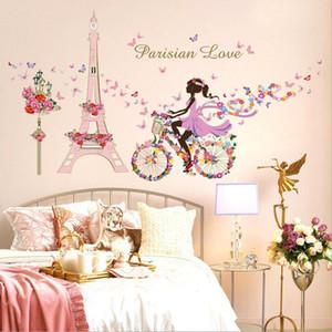 DIY adesivos de parede para quartos de crianças acessórios de decoração para casa de pvc torre eiffel menina adesivos muraux