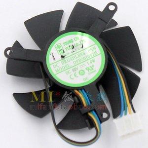 Новый оригинальный молодой LIN DFB501012H видеокарты кулер DC 12 в 1.6 Вт двойной шариковый подшипник вентилятор охлаждения