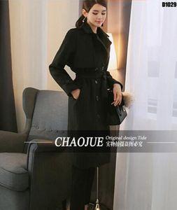 Mulheres temperamento da primavera e outono período e o estilo quente boutique high-end casaco de cashmere trench coat / S-4XL