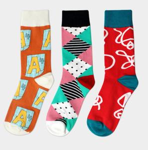 Men's 3 Pairs Combed Cotton Colorful Dress Socks Gift Box Socks, Strip. Polka Dot Socks