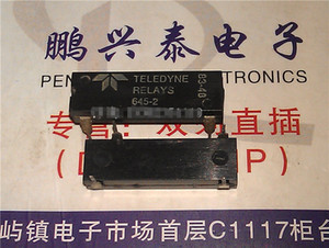 645-2. 645-1. 645V, TELEDYNE SOLID STATE AC RELAY ОПТИМАЛЬНО ИЗОЛИРОВАННАЯ ИС интегральной схемы, двухканальная 4-контактная пластиковая упаковка. PDIP4