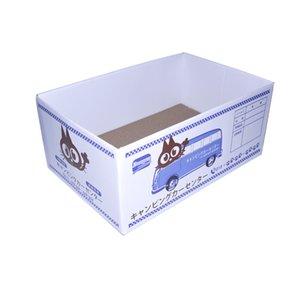 Boîte de papier de nid de chat ondulé mignon maison de lit de litière de chat d'animal familier de jouet portatif pour le conseil de meulage