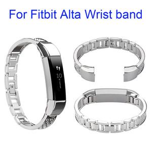 استبدال المعدن غير القابل للصدأ الماس الصلب المعصم الفرقة حامل سوار ل Fitbit ألتا معدل ضربات القلب الذكية أحدث FC0086