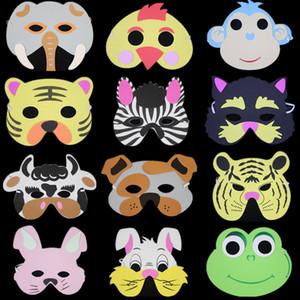 Masques en plastique Animal Eva Foam pour fête Enfants ou adultes Holiday Party show mask 18G cosplay decorate