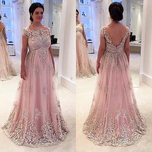 Rosa plus size vestidos de baile de baile sem encosto laço applique manga curta vestidos de noite barato uma linha formal especial ocasião vestido