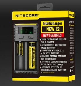 100 % 오리지널 Nitecore i2 Intellicharger 범용 배터리 충전기 (16340 10440 AA AAA 14500 18650 26650) 스마트 충전기