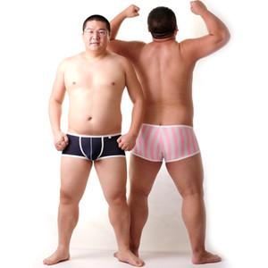 Garra de oso Paw Plus Size Boxers de red para hombre Sexy U Bag Shorts Gay Bear Ropa interior transpirable Navy Pink M L XL XXL